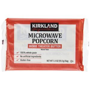 Cabritas para Microondas con Mantequilla Kirkland