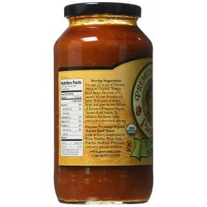 Salsa de Tomate Albahaca Paesana