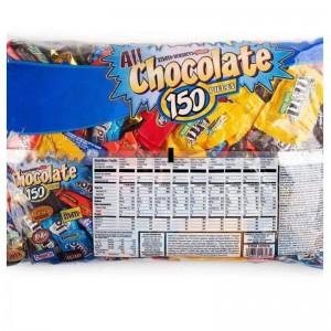 Bolsa de Chocolates Variados Kirkland